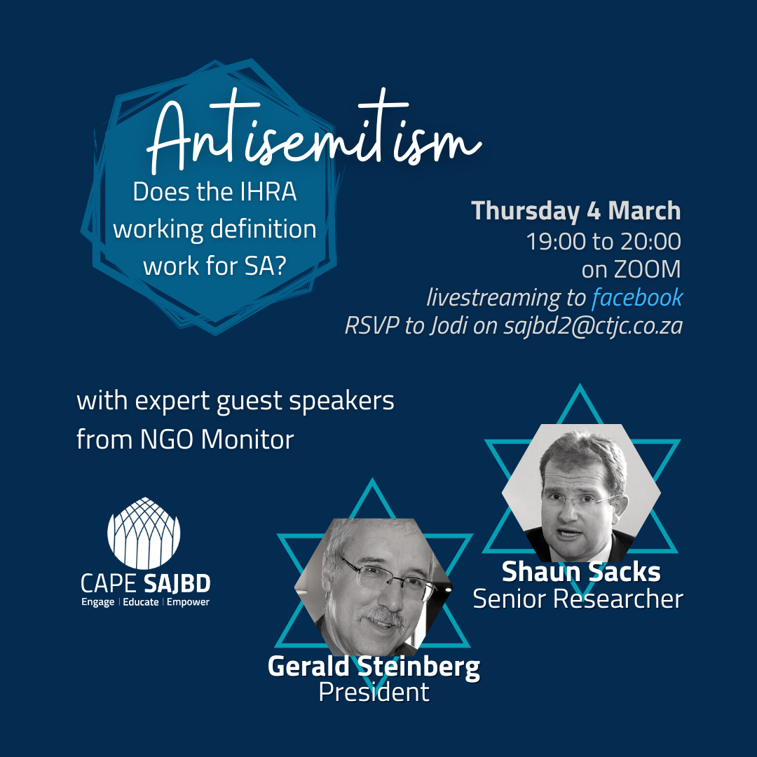 Antisemitism: Does the IHRA Working Definition Work for South Africa?