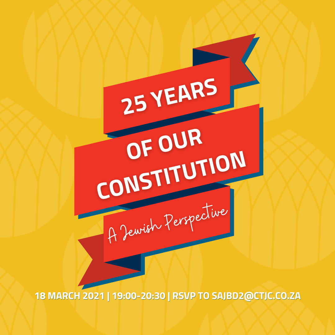 25 Years of Our Constitution: A Jewish Perspective